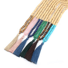 Natural beads necklace Handmade knotted long tassel mala wooden beads necklace