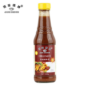 320g Non-GMO extra hot singapore chili sauce chili paste
