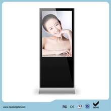 Customized 42'' floor stand PC built-in lcd kiosk information display ,lcd player for hotel/writing building/airport