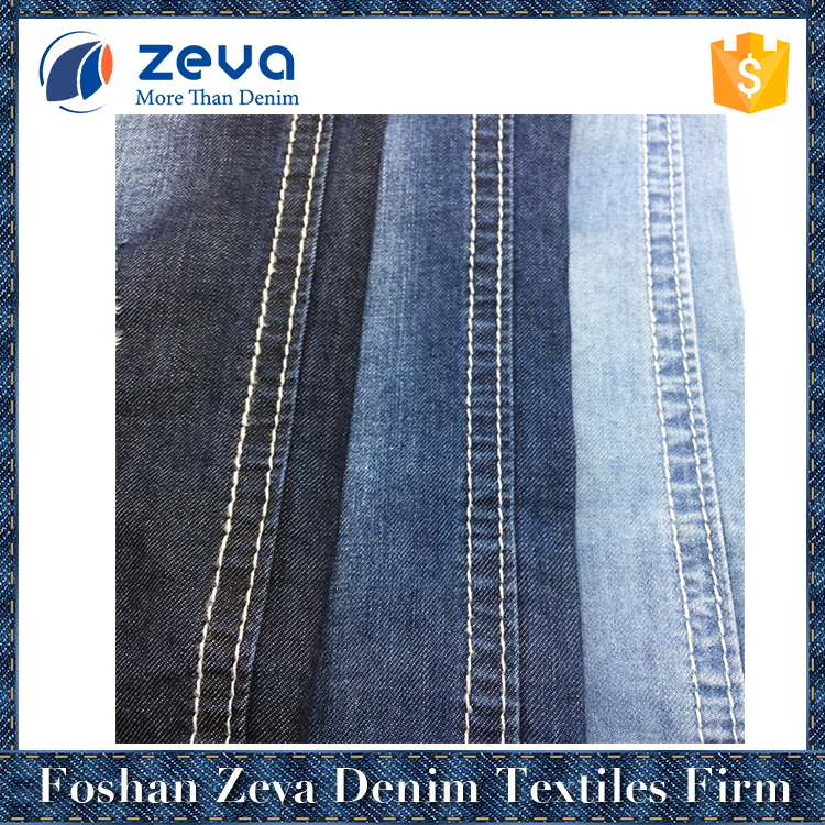 China textile factory only cotton stock denim wholesale fabric for denim jeans
