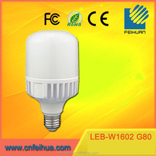 2017 newest style thermal plastic+Aluminium body led bulb