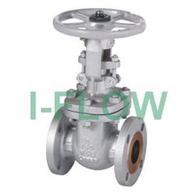 Best Quality!API600 CLASS 150 OS&Y CAST STEEL GATE VALVE