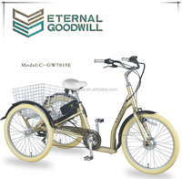 Electric adult tricycle GW7019E 7 speeds three wheel bicycle 24 inch tricycle cargo bike hot sale