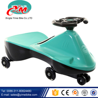 Ride and easy control kids swing car / Strong ABS + PP Plastic Material swing car price / low price baby twist car wheels