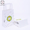Hot Selling Recyclable Packaging Printing White