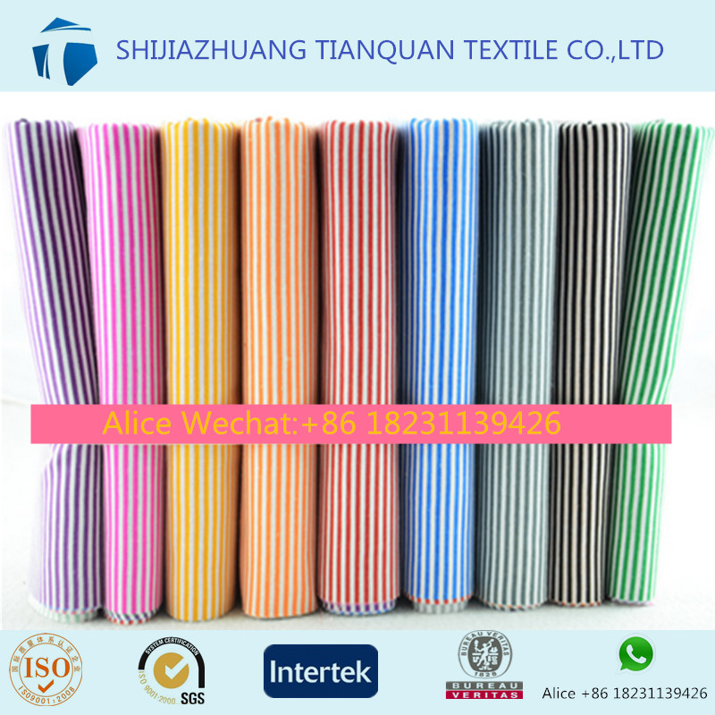"2017 Hot Sale!!! 100 percent cotton 40x40 110x90 67"" plain printed pink/yellow/green/blue striped bed sheet fabric for home"
