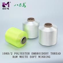 Super bright 108d embroidery thread 100% polyester