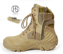 cheap tactical military boots delta qatar american german altama bates military boots