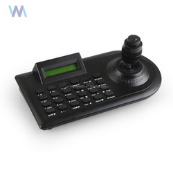 4D CCTV Keyboard Multi function Controller RS485 PTZ Security Camera-LCD-Display CCTV Controller