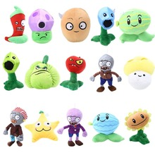 PLANTS vs. ZOMBIES Plush Soft Toy Kids Gift Teddy Dolls Nut Plantera Pumpkin