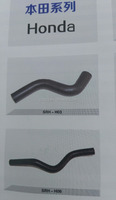 Radiator Hose for Honda Car
