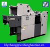 HT56II one color high quality komori lithrone printing machine