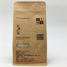 Food Grade custom printed flat bottom kraft paper bag coated poly for fruits nuts packs