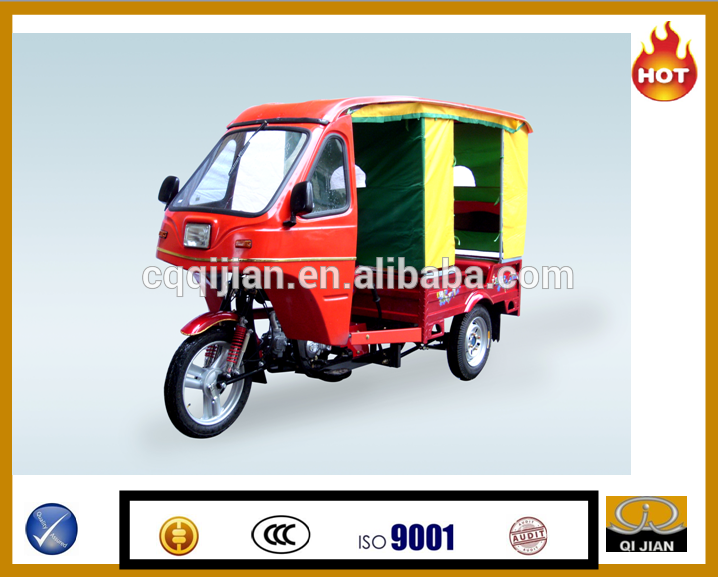 4 strokes rickshaw, three wheel motorcycle with passenger seats