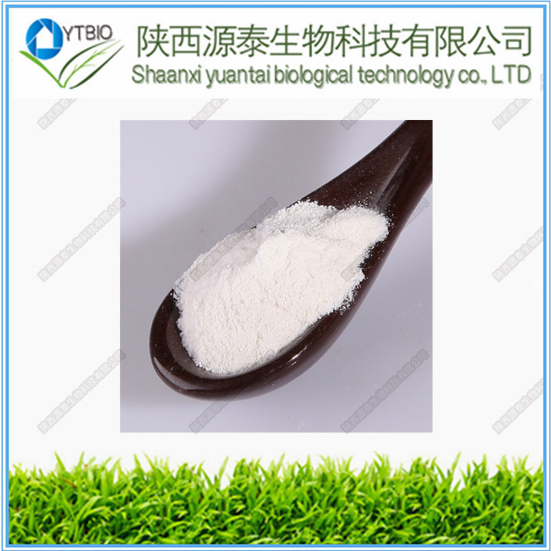 Stevia Leaf Extract stevioside powder 98% total steviol glycosides90-99% Nicotinamide riboside and pregabalin powder
