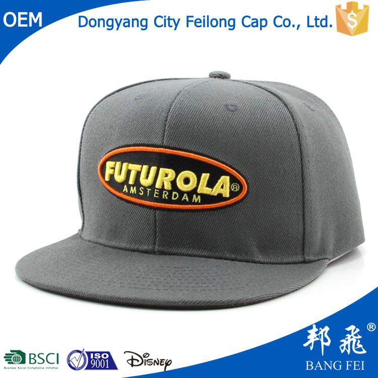 woven label high quality flat brim plastic snap back/snapback caps wholesale 6 panel snapback hat/suede brim and suede strap
