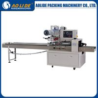 Manufacturer professional warranty one year lollipop packing machine price