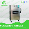 portable oxygen concentrator generator home oxygen making machine