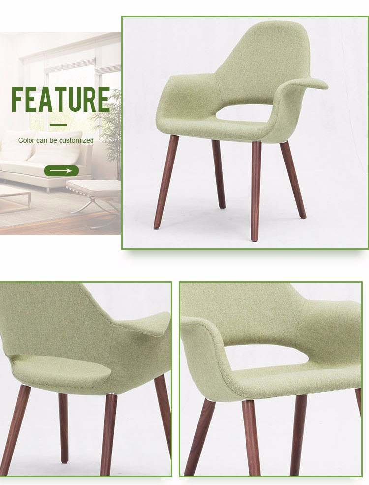 Saarinen organic chair dining chair CH1030