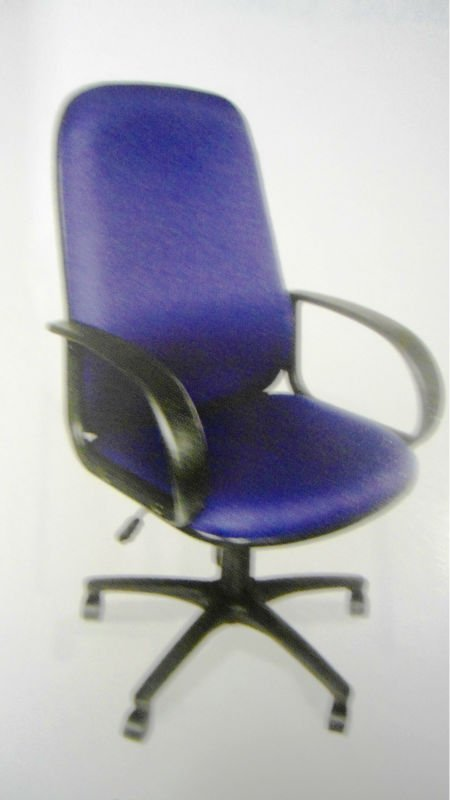 Executive ( Office ) Chair