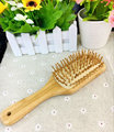New fashional square bamboo hair brush
