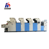 shandong supplier HT456IINP multi color newspaper printing machine in Mumba
