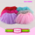 2016 Wholesale tutu skirt for girls, Glitter Tutu Skirt ballet tutu skirt