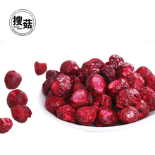 Freeze dried fruit powder cherry powder Vitamin C Powder