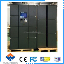 smart electronic storage locker for factory changing room