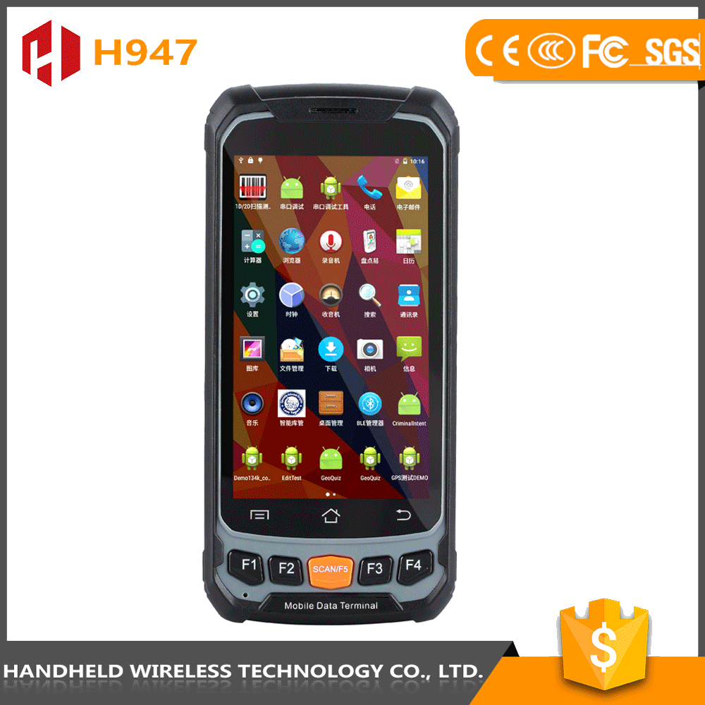 IP65 Android 4g rugged industrial android pda