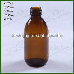 Amber Glass Bottle 200cc