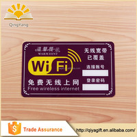 High Quality plastic acrylic warning board for wifi sign