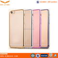 China Alibaba Super Thin TPU Phone Cover for iphone 7