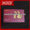 vip gift card for christmas card