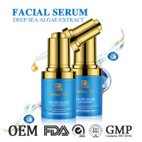 New design vitamin c serum private label with Great Price 881118