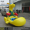 Adult & kid carnival electric animal tube car