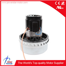 High performance CE, ROHS certifications 12V 1000W Wet and dry vacuum cleaner motor made in China