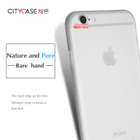 city&case hard plastic case for iPhone6 6s
