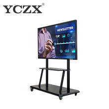 55 Inch LED Interactive Multi Touch Screen All in One Monitor
