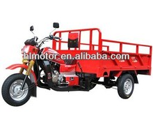 150cc tricycle cargo truck three wheel motorcycle