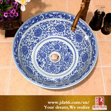 Modern wrapped around pieces of flowers ceramic wash basin bathroom sink drain parts