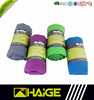 2016 High Quality Towel Microfiber Sport Towels Buy Wholesale Direct from China