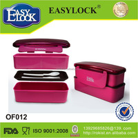 Two layers plastic lunch box 2014 top 100 christmas gifts 2013