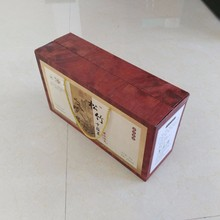 high quality disposable packaging box health products for elderly adult