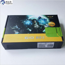 custom made paper packaging 4 colors corrugated display box