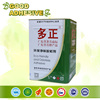 /product-detail/spray-adhesive-for-shoe-upper-and-vamp-for-shoe-pasting-60500294104.html