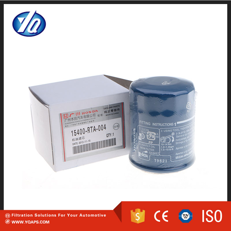 good quality donaldson car oil filter prices for Lubrication System