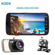 Factory Price Dash Cam Sony WDR Full HD 1080P Manual Car Camera FHD 1080P Car DVR