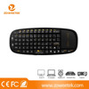 2017 Hot Selling USB Wireless Mouse Midi Keyboard with Laser Pointer