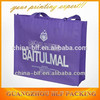 One color print non woven tote bag